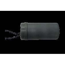 Конденсатор для электродвигателя Буренка