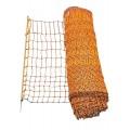 Сеть для овец оранжевая (50мх 0,9 м)
